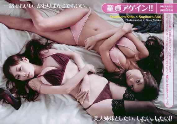 Weekly Playboy 2010 No.13 堀北真希 次原かな 杉原杏璃 鈴木茜 SKE48 麻美ゆま 他