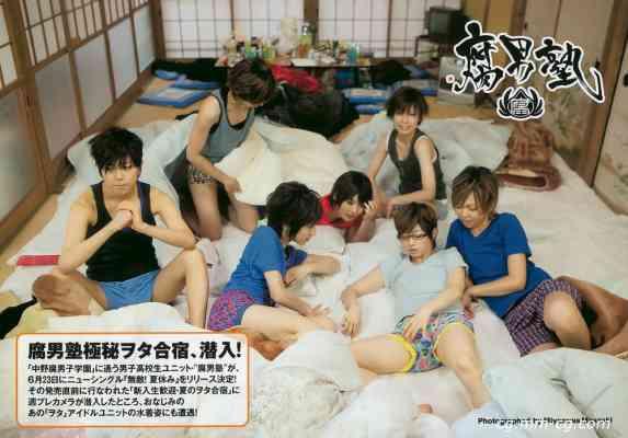 Weekly Playboy 2010 No.27 小池里奈 池田夏希 後藤真希 ほしのあき 原紗央莉 天海つばさ