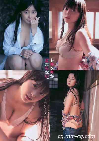 Weekly Playboy 2011 No.05 甲斐まり恵 水谷さくら フレンチ・キス 岩佐真悠子