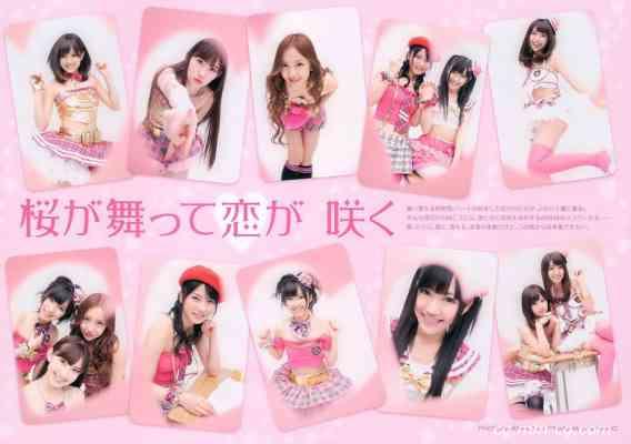 Weekly Playboy 2011 No.09 AKB48 吉木りさ 杉本有美 滝川綾 嘉門洋子 他