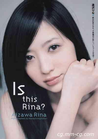 Weekly Playboy 2011 No.11 佐々木希 逢沢りな 次原かな NMB48 おかもとまり うるや真帆 他