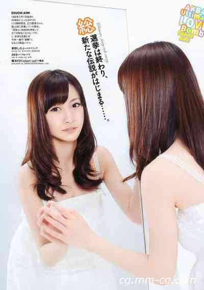 Weekly Playboy 2011 No.26 江口愛美 中村静香 にわみきほ 石橋杏奈 甲斐まり恵 鈴丘朱李