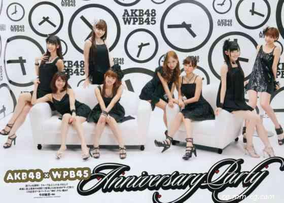 Weekly Playboy 2011 No.45 AKB48 奥仲麻琴 夏菜 井川遥 栗山千明