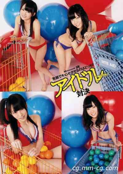 Weekly Playboy 2012 No.08 菜々绪 山本彩