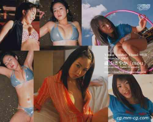 YS Web Vol.068 Sayaka Isoyama 磯山さやか
