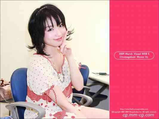YS Web Vol.297 伊藤桃