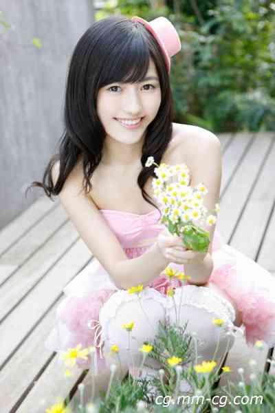 YS Web Vol.531 渡辺麻友(AK48) Mayu Watanabe「モフモフまゆゆ」