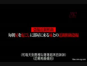 IBW-508Z-[中文]与每天早上来房间叫哥哥起床的妹妹近亲相奸偷拍