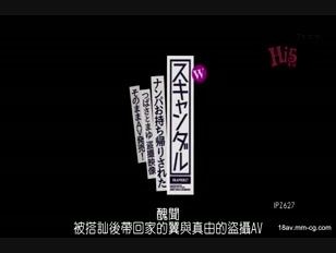 IPZ-627-[中文]2人的醜聞 被搭訕後帶回家打炮的翼與真由 偷拍畫面 直接製成AV發售!終於在出道6週年完成合演的夢想!! 天海翼 希美真由