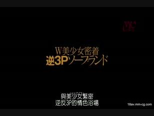 MIAD-736-[中文]二女一男3P肥皂浴。川村真矢 紺野光