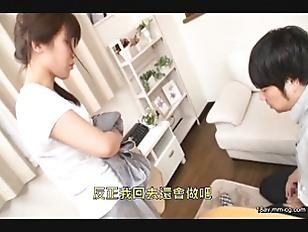 IENE-499-[中文]女主管同情工作能力不佳的我,於是與我約定「只有摩擦而已哦」後互相以素股摩擦到二人都興奮不已,小穴變得超濕潤!!結果不小心就無套插入了!!「什摩?已經插入了?」但已經無法停止最後中出!!