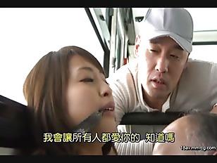 MIDE-230-[中文]女強人OL公車癡漢。秋山祥子
