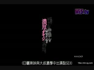 WANZ-409-[中文]小麥肌辣妹接受中出與熱情大叔的激烈性愛 AIKA