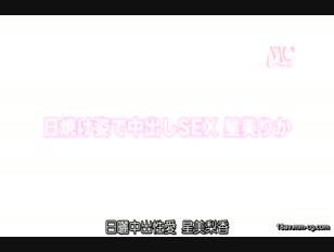 MILD-989-[中文]小麥膚色中出性交 星美理香