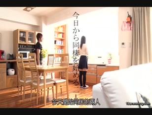 SERO-0272-[中文]不論是正常位或是背後位都會自己來抽插小穴的女生 上原亞衣