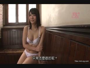 MILD-954-[中文]天然美少女18歲AV出道 絢森一華