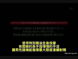 JUFD-533-[中文]以仔細又高明的打手槍技巧陪伴你 讓你完全勃起又射超多的回春旅館 神波多一花