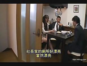 GIGL-211-[中文]只是一介普通員工的我