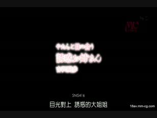 SNIS-416-[中文]四目相交誘惑御姐。吉澤明步