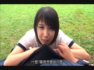 BEB-117-[中文]打野炮中出女高中生-變成淫亂癡女的敏感按鈕-湊莉久