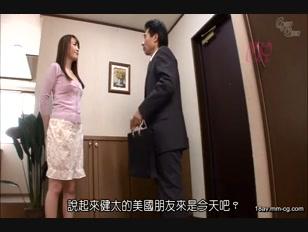 GVG-130-[中文]母親對home stay的黑人巨屌發情中 保阪衣里
