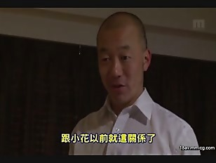 MIGD-643-[中文]危險日人妻 受孕中出輪姦 乃乃果花