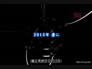 MXGS-795-[中文]成人頻道42 麻生希