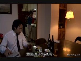 JUX-589-[中文]老公的主管 逢澤晴香
