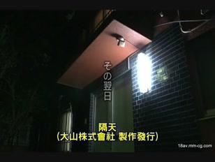 CESD-140-[中文]老爸和老媽 水野朝陽