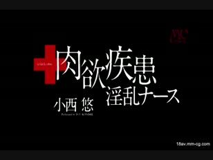 MIGD-634-[中文]肉慾病患 淫亂護士 小西悠