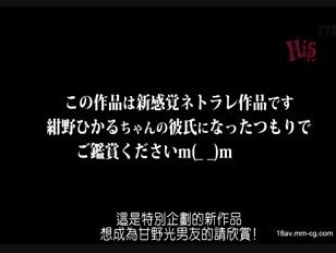 MIAD-816-[中文]你的女友,紺野光。職業,AV女優。