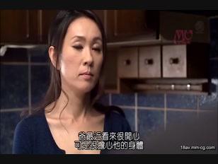 JUX-566-[中文]每天都被義父侵犯。秋山靜香