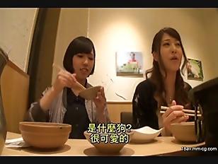 CLUB-210-[中文]防備堅固的女性朋友們會讓人上嗎 其之三