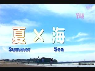 SHE-221-[中文]來捕獵比基尼辣妹! 盛夏的海岸搭訕