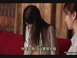 RCT-747-[中文]屈辱和恥辱的結婚禮服 奴隸新娘 2 濱崎真緒 川上優