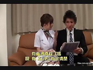 IENE-528-[中文]性器總是結合 回春按摩