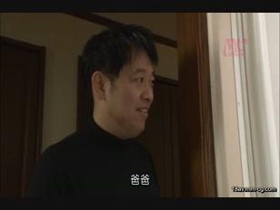 OGPP-011-[中文]爸爸我那裡癢得不得了.....因為一茂已經2年都不跟我做愛了..... 通野未帆