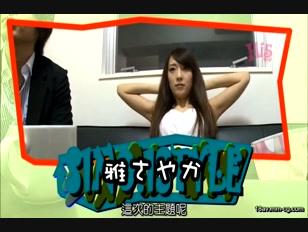 SNIS-512-[中文]派遣S1女優到你家實現你的心願. 雅紗也香