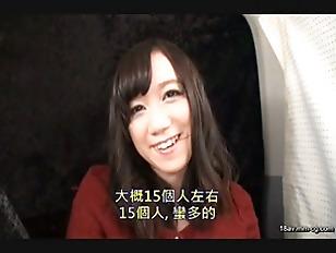 ULT-039-[中文]為了錢亳不猶豫雖然是朋友還是和我作愛吧!! 3