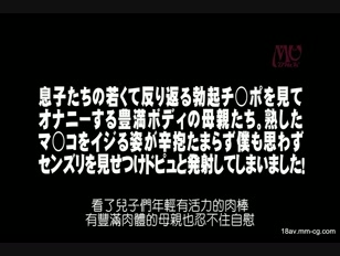 DJSI-058-[中文]看著兒子勃起肉棒手淫的媽媽們