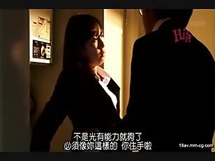 SHKD-633-[中文]美麗菁英OL被野獸警衛侵犯 星野千紗