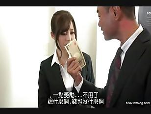 HBAD-268-[中文]掛名社長秘書~凌辱情婦契約~ 石原莉奈