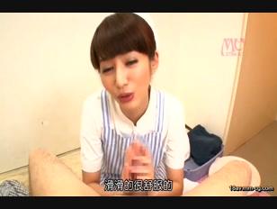 MXGS-764-[中文]淫亂癡女吞精護士×麻生希