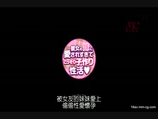 HND-174-[中文]被女友的妹妹愛太深而偷偷的展開性生活 水澤美由