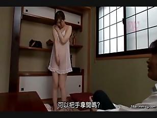 JUX-637-[中文]被老公主管持續強暴的第7天,我失去理智了..... 新山沙彌