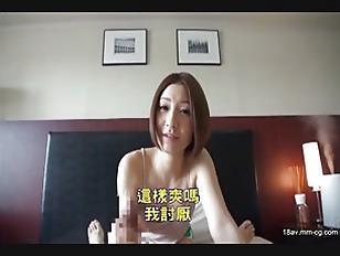 UTM-003-[中文]試著拜託個人外拍麻豆拍攝性愛畫面時..... 2