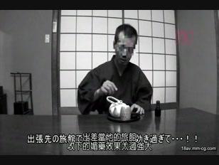 AP-192-[中文]職業婦女失去理性暴露 老實職業婦女在出差的旅館因春藥的藥效而失去理智