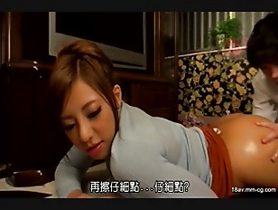UGSS-054-[中文]豐臀母,用臀淫讓我這個陽痿處男勃起!!