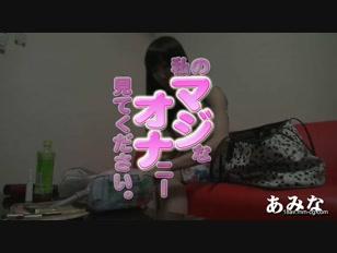 gachip339-[無碼]最新gachin娘!gachip339 別刊 120