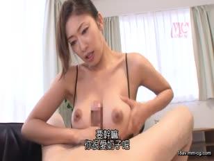 YSN-364-[中文]最近愈發性感的媽媽老穿著性感內衣,讓正值青春期的我總是勃起後她似乎以此為樂,讓我不知該如何是好!!